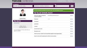 Upload Your Resume On Your Top Job Cambodia Account Youtube