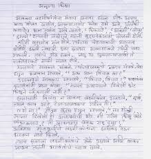 sanskar kala darpan short story competition marathi  short story competition marathi