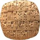 The first writing system