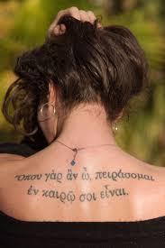 イマドキ美女たちの溺愛タトゥーを拝見 イタリア編