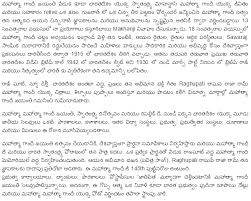 the college application mahatma gandhi essay in hindi drawing the college application mahatma gandhi essay in hindi