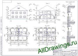 Курсовая работа по предмету Архитектура Скачать чертежи  Курсовая работа по предмету Архитектура