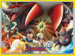 zoroark: master of illusions - Legendäre Pokemon Hintergrund (28004018) -  Fanpop
