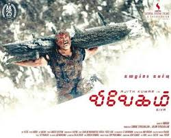 vivegam movie review box office collection story trailer  music review when the makers released the first single surviva it opened to a great response as the song s metallic feel and funky rap struck a chord