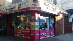 Cellphone Store Large Format Printing New York Liberty Signs And