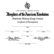 product detail daughters of the american revolution american history essay contest certificate of participation