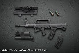 Wave 112 95式自動步槍 組裝模型