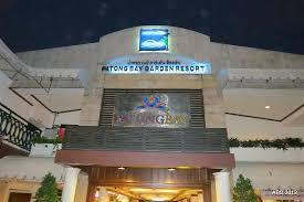 patong bay garden hotel reviews. patong bay garden resort: front entrance hotel reviews