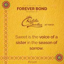 Meaningful Sister Quotes Custom Raksha Bandhan Quotes Messages