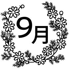 コスモス白黒9月タイトル無料イラスト秋の季節行事素材