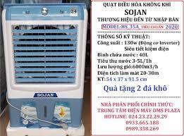 Quạt điều hòa hơi nước SOJAN model: HS35A/YH302F-1 KÍNH Model: 2020