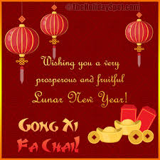 Chinese New Year Card Chinese New Year Greeting Cards