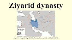 Ziyarid Wikivisually Ziyarid Dynasty Ziyarid Wikivisually Dynasty Dynasty Dynasty Ziyarid Wikivisually Wikivisually Ziyarid BXzyqwCAxz