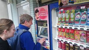 Vending Machines In Japan Best Finally A Vending Machine You Can Talk To All About Japan