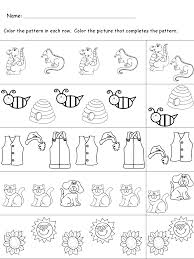 Pattern Writing Worksheets For Preschoolers Worksheets for all ...