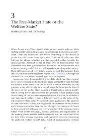 supersize me essay redonda jpg international business essay  essay on welfare reform version supersize me essay quick start guide supersize me essay and over