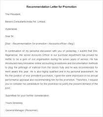 Requesting For Recommendation Letter Sample Request For Nomination Letter Template Recommendation Letter For