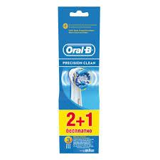 <b>Электрические зубные</b> щетки и <b>ирригаторы</b> - купить ...