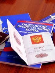 Действителен ли украинский диплом о высшем образовании в России  Гражданство получение лишение отказ