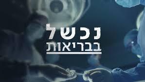 ביבי אחראי למותם של 5500 ישראלים ולפשיטת רגל של ישראל מיליון מובטלים 3 מיליון עניים והתקשורת בבעלות טייקונים מושחתת במקום לקרוא להעמדתו לדין משתפת אתו פעולה- ביבי זה מאפיה מאפיה !ליכוד זה מפיה מאפיה Images?q=tbn:ANd9GcSMxOqo8pl5DVO1xEsmdu-x8Z72HETOi2ckIQ&usqp=CAU