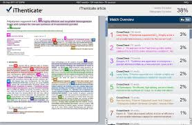 how crosscheck can combat the perils of plagiarism the left pane shows an uploaded document while the right pane highlights sources in the crosscheck