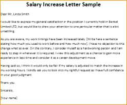 pay raise letter samples salary increase letter templates template resize c 447 systematic