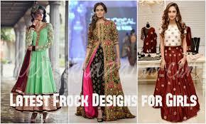 Recent Designer Dresses Latest Frock Designs 2018 Umbrella Dresses For Girls And Women