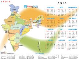 india map  map of india