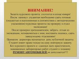 Организация учебного процесса на третьем курсе специальности  6