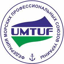 Ф М П С У Дополнительное образование для моряков диплом  advertising