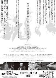 映画時光 Eigajikou