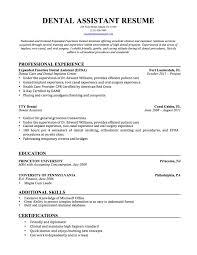 Cover Letter Dental Assistant Resumes Samples Dental Assistant