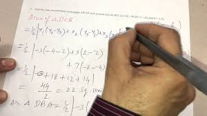Finding Area Of A Pentagon On Graph Paper Youtube