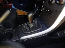 TRD shift knob heavy enough? - Toyota Nation Forum : Toyota Car ...