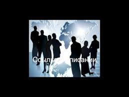 Картинки формирование и распределение прибыли предприятия курсовая работа