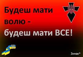 День государственного флага Украины: Порошенко, Яценюк, Турчинов на торжественной церемонии в Киеве - Цензор.НЕТ 3215