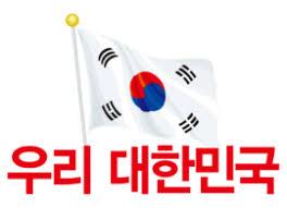 images?q=tbn:ANd9GcSMzV6vIC6Knkvb9V3z2tsIXPuGeN7y7MDDU5gIXKLtcqoW2HMQ4Q - Южная Корея: нужна ли виза для россиян?