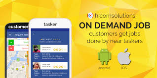 baby advertising jobs on demand job android app template miscellaneous app templates