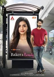 Telugu OTT platform aha picks-up 'The Baker and the Beauty India' -  Television Asia Plus