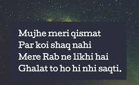 Pin By Mannat On Colors Punjabi Funny Quotes Thoughts In Hindi