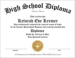 best high school diploma ideas high school   printable high school diploma template huge collection of high school diploma certificate template