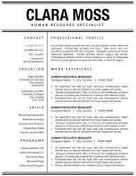 010 Resume Sample For Hr Manager Lovely Human Resources Templates