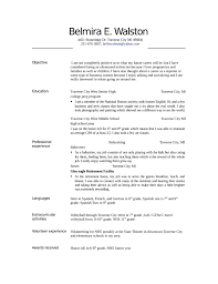 Entry Level & Freshers Ultrasound Technician Resume Example