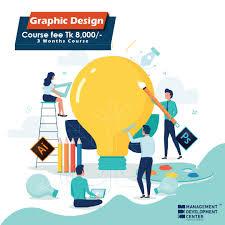 Graphic Design Bd Professional Graphic Design Mdc