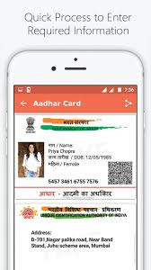 India Card Download Apk For Fake Android Maker Id vHW40RqI