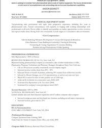 Cool Resume Core Competencies Examples Sales Images Entry Level