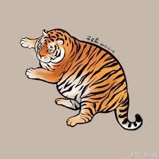 Hình xăm ngầu hình xăm lời bài hát hình xăm cánh tay hình xăm irezumi ý tưởng hình xăm hình xăm con hổ tattoo flash. Hổ Beo Hay Meo Beo Ä'á»™ng Vật Hinh Xăm Nhật Hinh Xăm SÆ° Tá»
