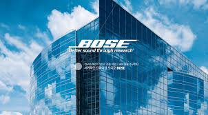 bose corporation headquarters. bose. copyright(c)2014 by sekihe. all page content is property of sekihe bose corporation headquarters