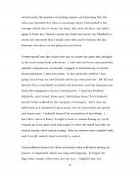 the house on mango street essays summary of the house on mango street