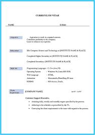 Sample Resume For A Call Center Agent Sample Resume Format For Call Center Agent Without